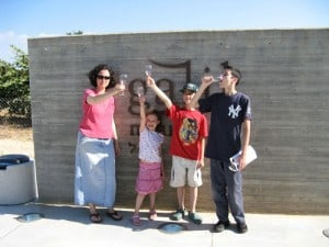 Leora in the Galilee in Israel